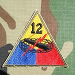 12th Armored Division, A-1-341