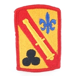 42nd Field Artillery Brigade