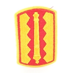 54th Field Artillery Brigade