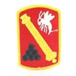 113th Field Artillery Brigade, A-1-656