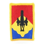 135th Field Artillery Brigade, A-1-641