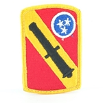 196th Field Artillery Brigade, A-1-632
