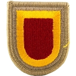 101st Airborne Division (Air Assault), Division Support Command (DISCOM)