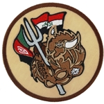 Engineer, Unit Patches