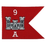 Engineer Guidon Patches