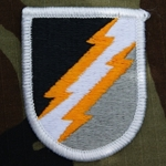 A-4-279, 325th Psychological Operations Company, Old Type