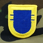 A-4-116, 2nd Battalion, 504th Infantry Regiment