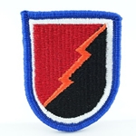 Special Troops Battalion, 4th Brigade, 25th Infantry Division, Airborne, A-4-000