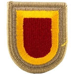 Headquarters, 101st Airborne Division, Division Support Command (DISCOM)