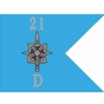 Guidons, Military Intelligence Company (D Company), 21st Engineer Battalion (Formally 3rd STB), 20-inch hoist by a 27-inch fly