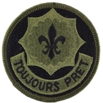 Patch, 2nd Cavalry Regiment, Color