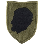Patch, Illinois Army National Guard, MultiCam® with Velcro®