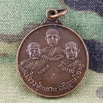 Thailand Buddha Medals, Vietnam War, Good Luck 01