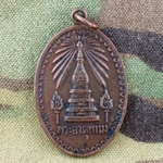 Thailand Buddha Medals, Vietnam War, Good Luck 09