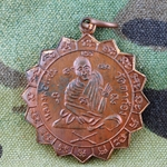 Thailand Buddha Medals, Vietnam War, Good Luck 13