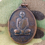 Thailand Buddha Medals, Vietnam War, Good Luck 14