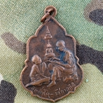 Thailand Buddha Medals, Vietnam War, Good Luck 24