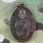 Thailand Buddha Medals, Vietnam War, Good Luck 28