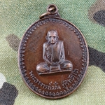 Thailand Buddha Medals, Vietnam War, Good Luck 29