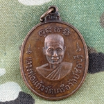 Thailand Buddha Medals, Vietnam War, Good Luck 30