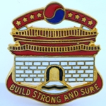 DUI, 24th Engineer Group D-5209, Motto: BUILD STRONG AND SURE