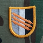 Beret Flash, 4th Psychological Operations Group Type 1
