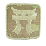 Helmet Patch, 187th Infantry Regiment MultiCam® Type 3