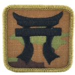 Helmet Patch: 187th Infantry Regiment MultiCam® Type 5