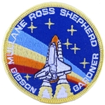 Patch, STS-27 Space Shuttle Atlantis 3 Inch