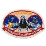 Patch, STS-41B Space Shuttle Challenger