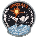 Patch, STS-51F Space Shuttle Challenger