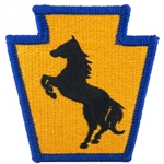 Patch, 55th Maneuver Enhancement Brigade, A-1-1120,  Color