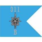 Guidons, Company B, 311th Military Intelligence Battalion, 20-inch hoist by a 27-inch fly