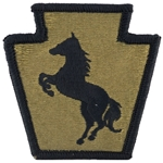 Patch, 55th Maneuver Enhancement Brigade, A-1-1120, OCP with Velcro®
