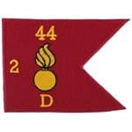 Patch, Ordnance Company, D, 2nd Battalion 44th Air Defense Artillery Regiment