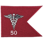 Patch, 50th Medical Company (Air Ambulance)