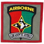"Patch, 101st Personnel Service Battalion, ""Dragon Slayers"", Type 1, Foliage Green"