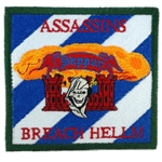 Patch, Company A, 9th Brigade Engineer Battalion