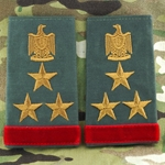 Shoulder Boards, Iraqi Brigadier General