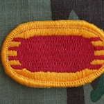 Oval, Battery C, 4th Battalion, 11th Field Artillery Regiment