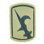 Patch, 67th Battlefield Surveillance Bde, MultiCam® with Velcro®