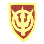 Patch, 4th Transportation Command, Color
