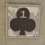 Helmet Patch, 1st Battalion, 327th Infantry Regiment, ACU, 10 Each