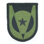 Patch, 5th Transportation Command, Color