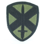 Patch, 10th Personnel Command, Color