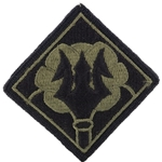 Patch, Army National Guard, Minnesota, MultiCam® with Velcro®