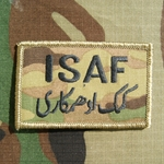 ISAF, MultiCam® Patch with Velcro®, Type 3