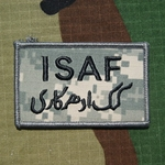 International Security Assistance Force (ISAF), ACU Patch with Velcro®, Type 1 Pashto