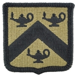 Patch, Command and General Staff College ACU with Velcro®