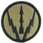 Patch, 263rd Air Defence Artillery Brigade ACU with Velcro®